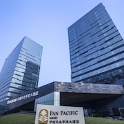 Pan Pacific Serviced Suites Ningbo