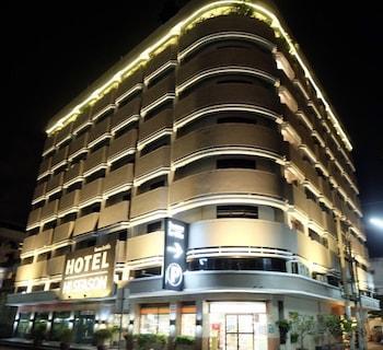Hi-Season Hotel