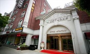 hotel aventine 2019 room prices 46 deals reviews expedia rh expedia com