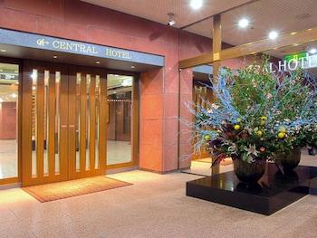 Central Hotel Yokosuka - Reviews, Photos & Rates - ebookers com