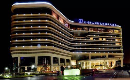 杭州蕭山國際機場蝶來大酒店
