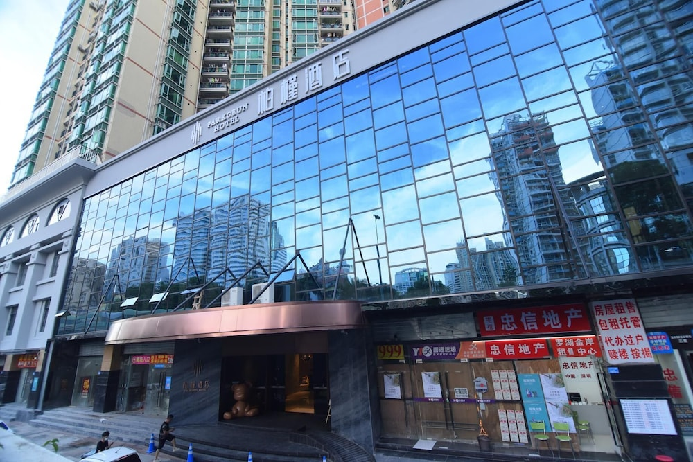 Front of Property, BoJin Hotel (Luohu Branch)