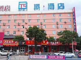 Pai Hotel Zhangjiakou South Mingde Road
