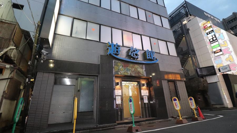 Hotel Yuyukan