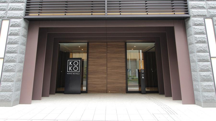 KOKO HOTEL Tsukiji Ginza