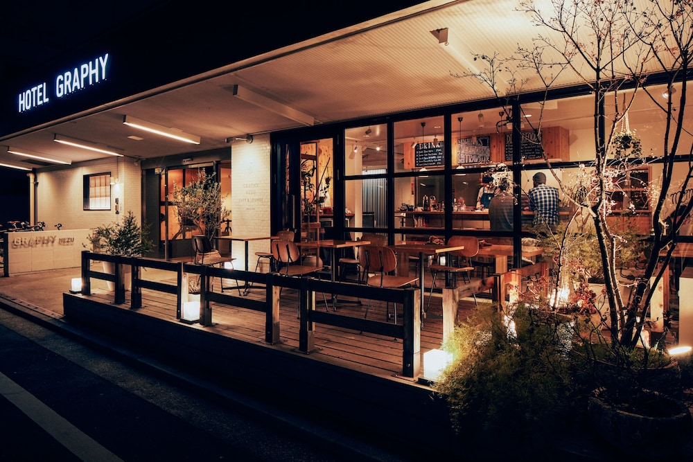 Front of Property - Evening/Night, Hotel Graphy Nezu
