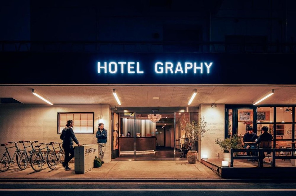 Featured Image, Hotel Graphy Nezu
