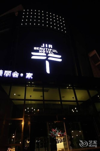Nantong Jia Beautiful Hotel