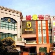 Super8 Hotel Nanjing South Railway Station Yu Lan Lu