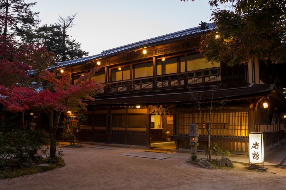 Front of Property - Evening/Night, Iwaso