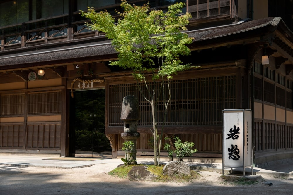 Front of Property, Iwaso