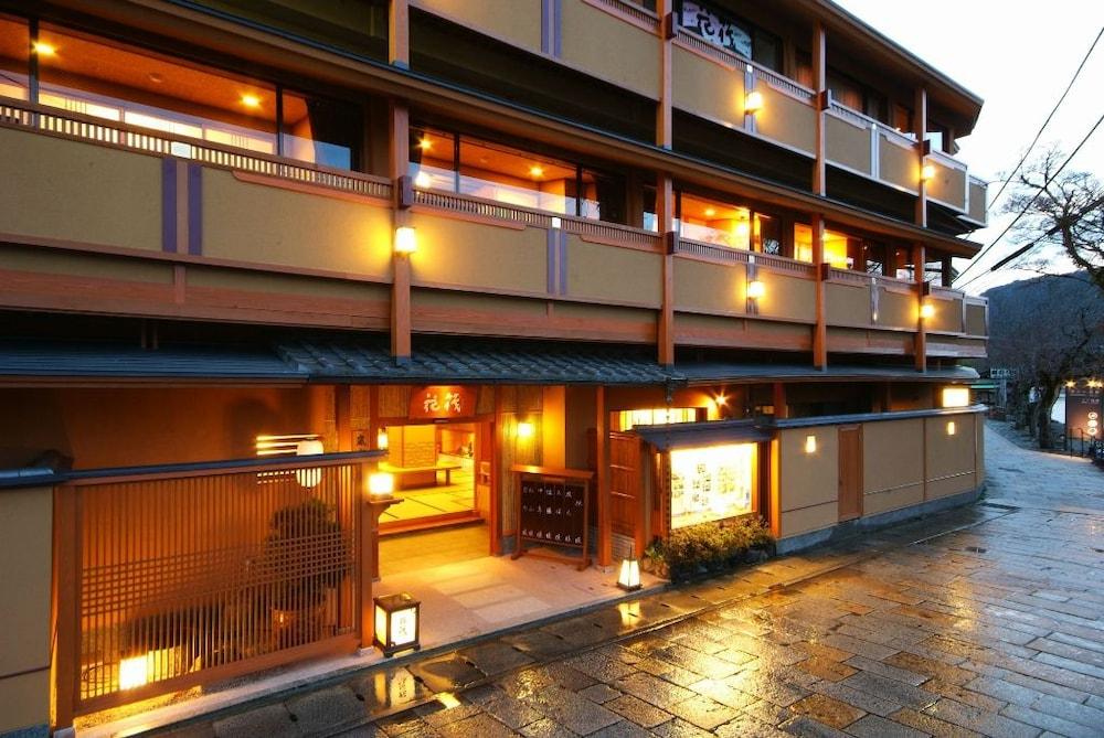 京都 嵐山 温泉旅館 花筏 / 京都府 嵯峨野・嵐山・高雄 15