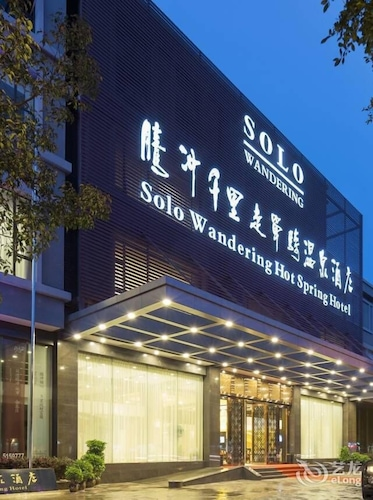 Solo Wandering Hot Spring Hotel