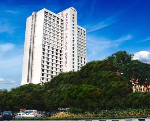 花園皇宮大飯店