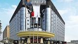 Baigang International Airport Hotel - Chengdu Hotels