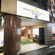 UENO STATION HOSTEL ORIENTAL3 - Cater to Men