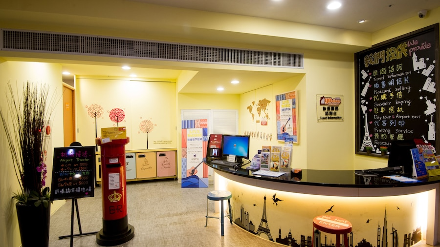 XIMEN HOLIDAY FUN HOTEL