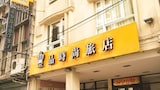 Golden Hotel - New Taipei City Hotels
