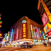 ECFA ホテル ワンニアン (愛客發時尚旅館萬年館)