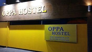 奥帕青年旅舍