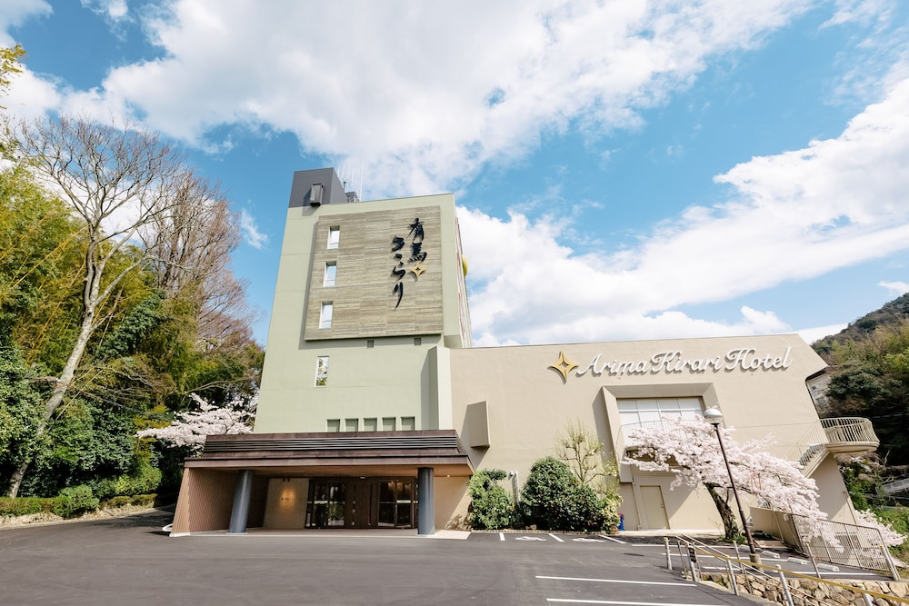 Featured Image, Arima Kirari (Previously Arima View Hotel Urara)