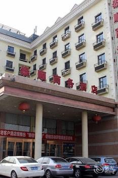 北京泰順商務酒店