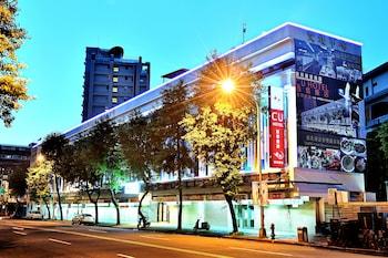 台北市内で、夜市へのアクセスの良いホテルはありますか