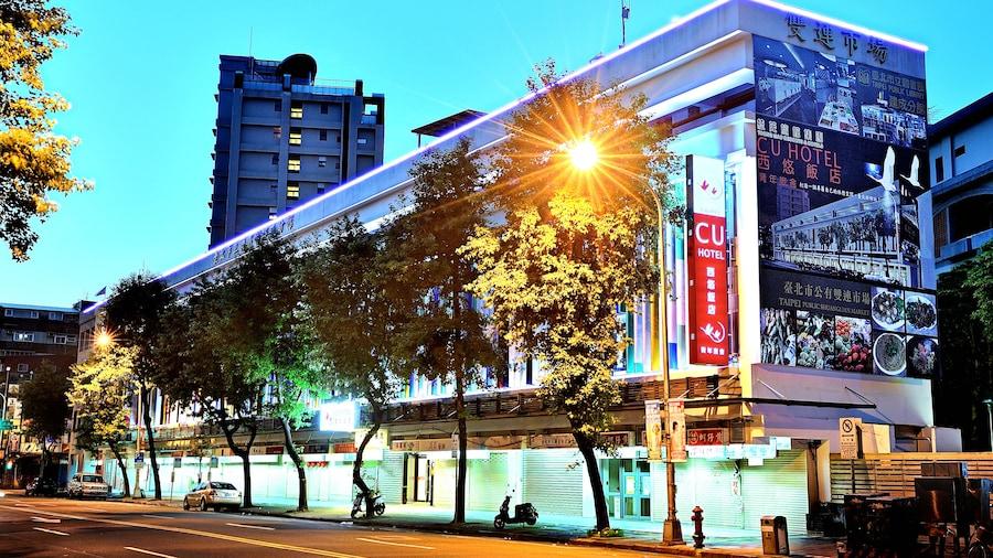 西悠飯店 - 台北店
