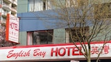 English Bay Hotel - Vancouver Hotels