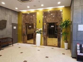 Mini Kühlschrank Coop : Coop city hotel oryu station seoul empfehlungen fotos