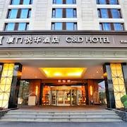 Xiamen Hotel Cheap Hotels In