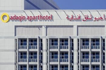 Aparthotel Adagio Fujairah