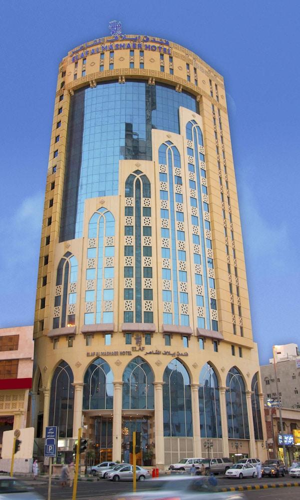 Elaf Al Mashaer Hotel in Mecca   Hotel Rates & Reviews on Orbitz