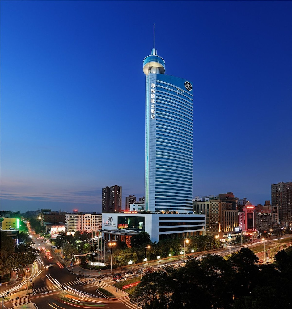 Book hj international hotel dongguan hotel deals for Hotel international