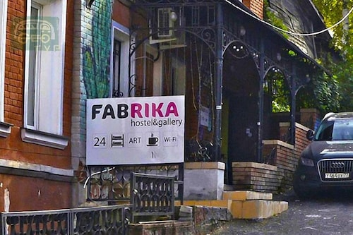 Fabrika Hostel and Gallery Nizhniy Novgorod
