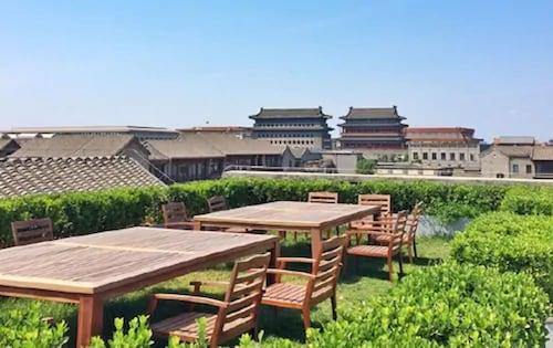 더 엠퍼러 톈안먼 베이징