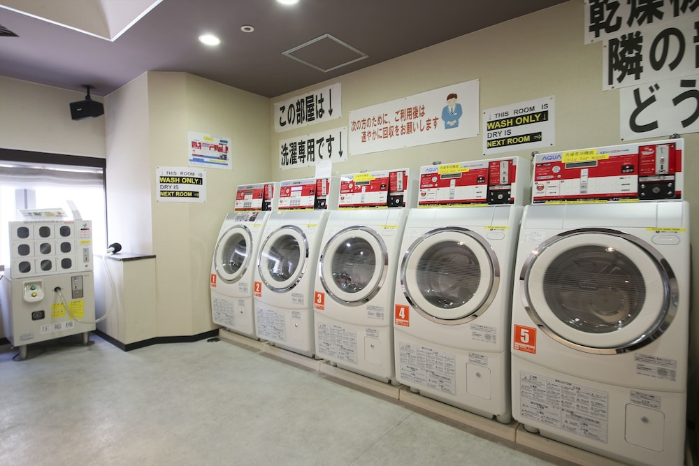 Laundry Room, Shinjuku Washington Hotel Annex