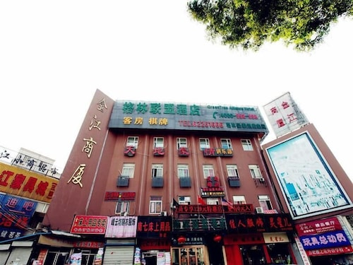 GreenTree Alliance Hefei Baohe District Nanqi Commercial Building Hotel