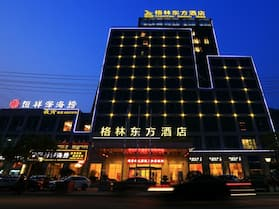GreenTree Eastern Quzhou Kecheng District Hewu Road Hotel