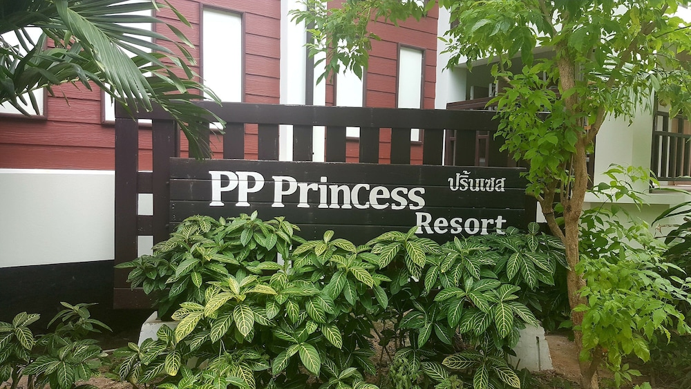 Interior Entrance, PP Princess Resort