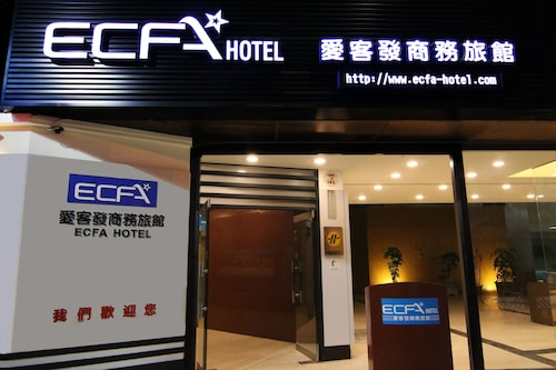 Hotels near Tainan District Court, Anping: Find Cheap $12