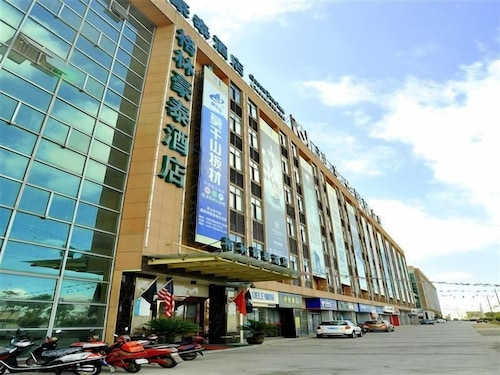 GreenTree Inn Zhoushan Xincheng Business Hotel