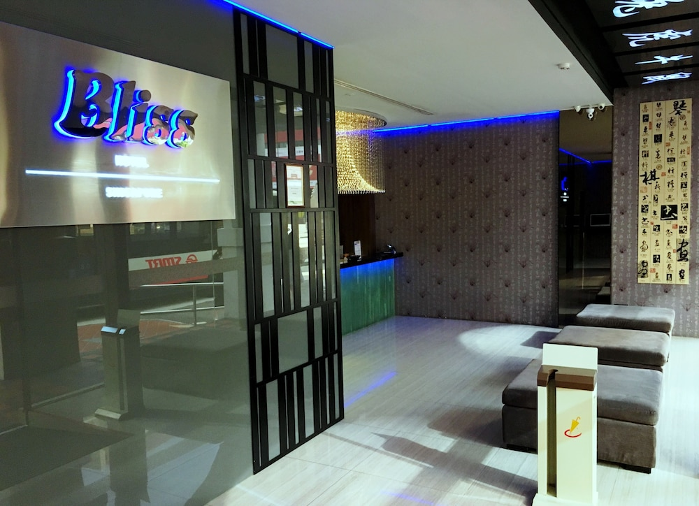 Bliss Hotel Singapore: 2019 Pictures, Reviews, Prices & Deals