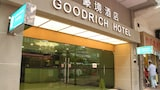 Goodrich Hotel - Kowloon Hotels