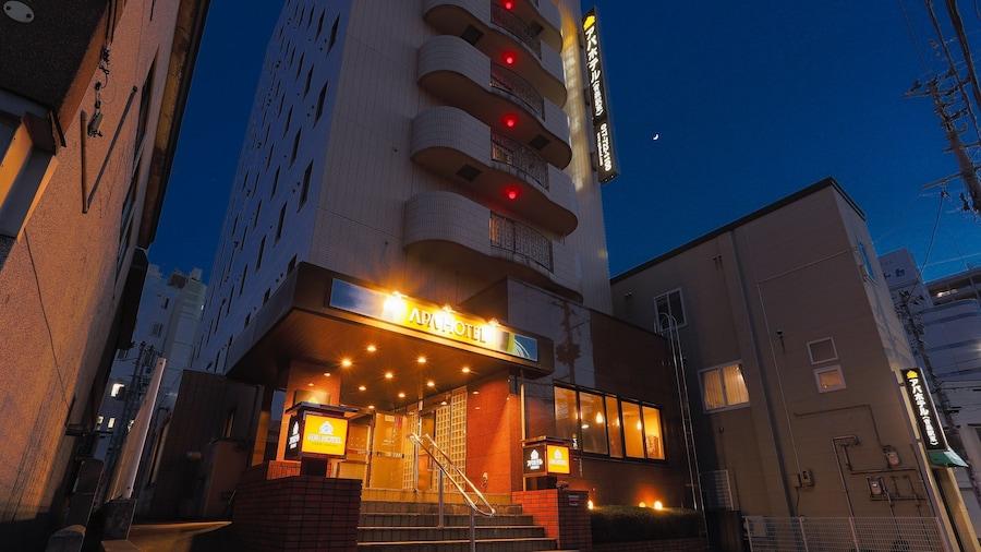 APA Hotel Aomori-Ekihigashi (Reopen after renovating on April 12, 2019)