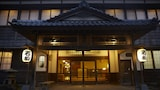 Wakamatsu Hot Spring Resort - Hakodate Hotels