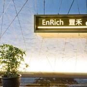 エンリッチ ハウス (豐禾會館)