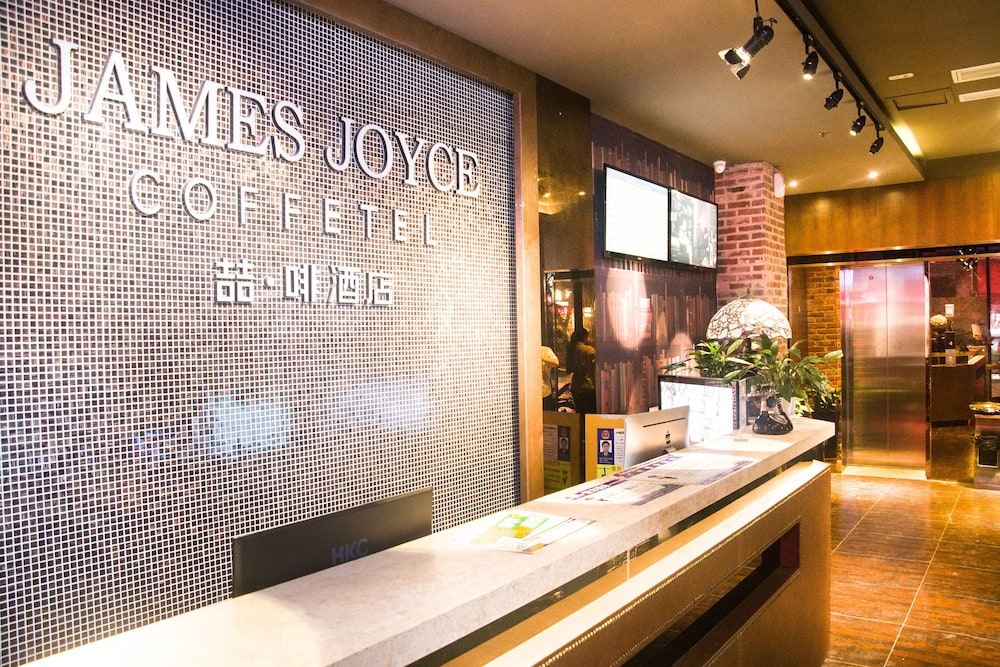 James Joyce Coffetel (guangzhou exhibition center branch