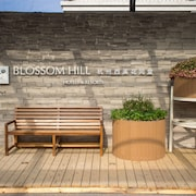 Blossom Hill Hotel & Resorts Hangzhou