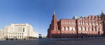 2, Okhotny Ryad, Moscow, Russian Federation.